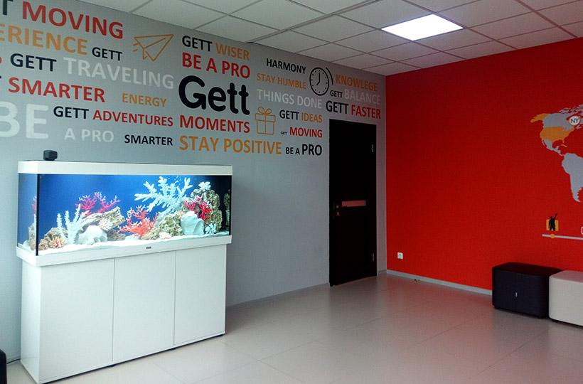 Пресноводное оформление Псевдоморе в офисе GettTaxi